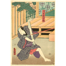 Utagawa Kunisada: Blocking Attack with a Towel - kabuki - Artelino