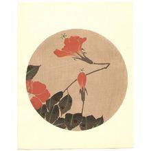 伊藤若冲: Chinese Hibiscus - Artelino