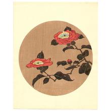 伊藤若冲: Camellia - Artelino
