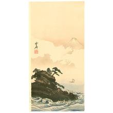 Kawanabe Kyosai: Mt.Fuji and Costal Island - Artelino