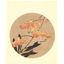 伊藤若冲: Red Tiger Lily - Artelino