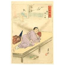 Ogata Gekko: Dreaming - Gekko Zuihitsu - Artelino