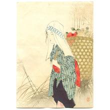 Takeuchi Keishu: Persimmon Seller - Artelino
