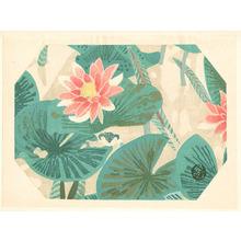 Kamei Tobei: Water Lilies - Artelino