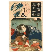 歌川国芳: Tokaido 53 Tsui - Artelino