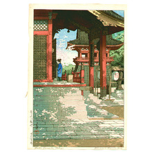 Kawase Hasui: Meguro Fudo Temple - Artelino