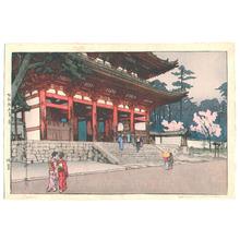 Yoshida Hiroshi: Omuro - Artelino