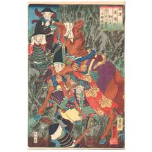 Utagawa Kuniyoshi: Horse Carrier - Wakan Nazorae Genji - Artelino
