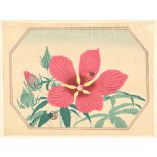 Tokuriki Tomikichiro: Hibiscus - Artelino