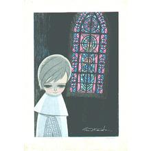 Ikeda Shuzo: Stained Glass - Artelino