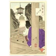 Tsukioka Yoshitoshi: Tsuki Hyakushi - Ishiyama Moon # 71 - Artelino