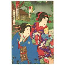 Utagawa Kunisada III: Ferry Landing at Torimura - kabuki - Artelino