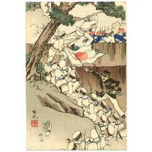 Adachi Ginko: Sino-Japanese War - Artelino