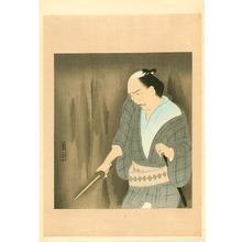 Yamaguchi Sohei: Swordsman - Dai Chikamatsu Zenshu - Artelino