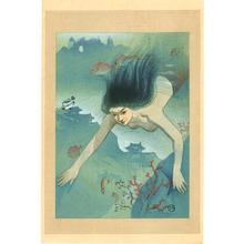 Nakazawa Hiromitsu: Heroine Matsukaze - Dai Chikamatsu Zenshu - Artelino