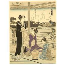 Hosoda Eishi: Kuronushi - Six Poets - Artelino