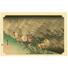 Utagawa Hiroshige: Shono - Tokaido 53 Station (Hoeido) - Artelino