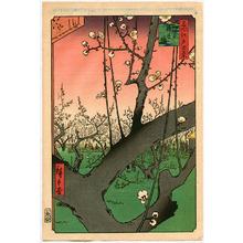 Utagawa Hiroshige: Meisho Edo Hyakkei - Kameido Umeyashiki - Artelino