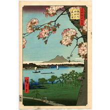 Utagawa Hiroshige: Meisho Edo Hyakkei - Sumidagawa Suijin no mori - Artelino