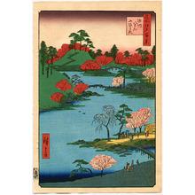 歌川広重: Meisho Edo Hyakkei - Fukagawa Hachiman yamabiraki - Artelino