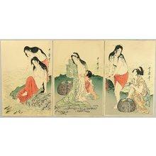 歌川広重: Meisho Edo Hyakkei - Senju no Ohashi - Artelino