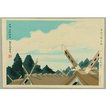 歌川広重: Tokaido Goju-san Tsugi no Uchi - Mariko - Artelino