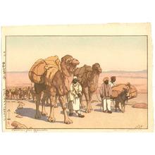 Yoshida Hiroshi: Caravan from Afganistan - Day (Jizuri) - Artelino