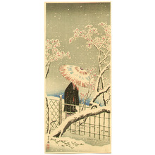 高橋弘明: Plum in the Snow - Artelino