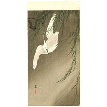 小原古邨: Egret in Storm - Artelino