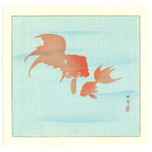 Ohara Koson: Two Gold Fish - Artelino