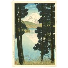 笠松紫浪: Mount Fuji at Lake Ashinoko - Artelino