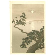 Tsuchiya Koitsu: Akashi Beach - Artelino