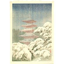 風光礼讃: Nikko Goju no Tou Pagoda - Artelino