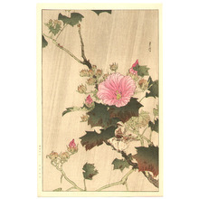 Yoshimoto Gesso: Sparrows and Pink Hybiscus - Artelino