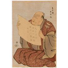 Toshusai Sharaku: Shinozuka Uraemon - Kabuki - Artelino