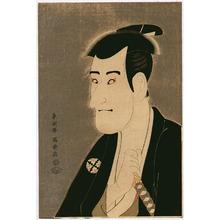 Toshusai Sharaku: Ichikawa Komazo - Kabuki - Artelino