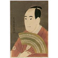 東洲斎写楽: Ichikawa Komazo - Kabuki - Artelino