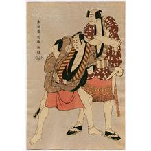 Toshusai Sharaku: Otani and Arashi - Kabuki - Artelino