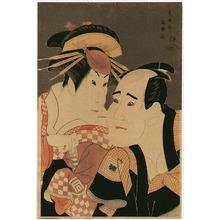 Toshusai Sharaku: Sanogawa and Ichikawa - Kabuki - Artelino