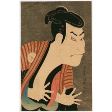 Toshusai Sharaku: Otani Oniji - Kabuki - Artelino