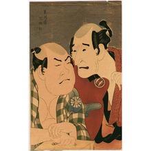 Toshusai Sharaku: Nakamura and Nakajima - Kabuki - Artelino