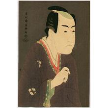 Toshusai Sharaku: Ichikawa Monnosuke - Kabuki - Artelino
