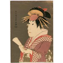 Toshusai Sharaku: Sanogawa Ichimatsu - Kabuki - Artelino