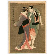 Toshusai Sharaku: Ichikawa and Nakayama - Kabuki - Artelino