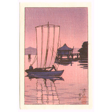 川瀬巴水: Sail Boat - Artelino