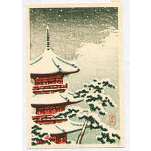 川瀬巴水: Red Pagoda - Artelino