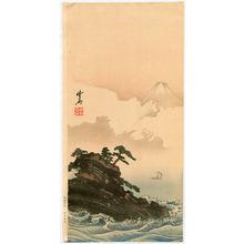 河鍋暁斎: Mt.Fuji and Coastal Island - Artelino