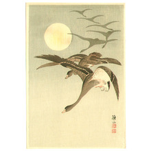 Ito Sozan: Geese and Full Moon - Artelino