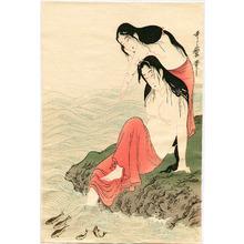 喜多川歌麿: Abalone Divers - Artelino