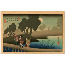 Utagawa Hiroshige: Miyanokoshi - Kisokaido Sixty-nine Stations - Artelino